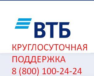 втб24 кабинет