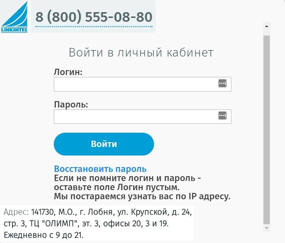 интернет банки кредитные карты личный кабинет