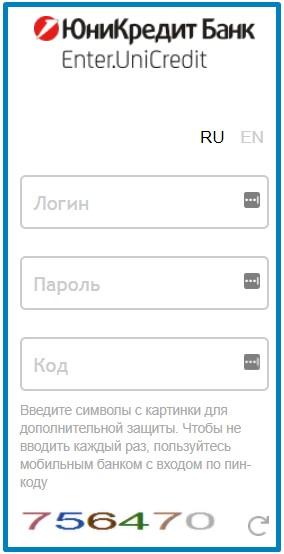как перевести деньги в казахстан из россии без процентов