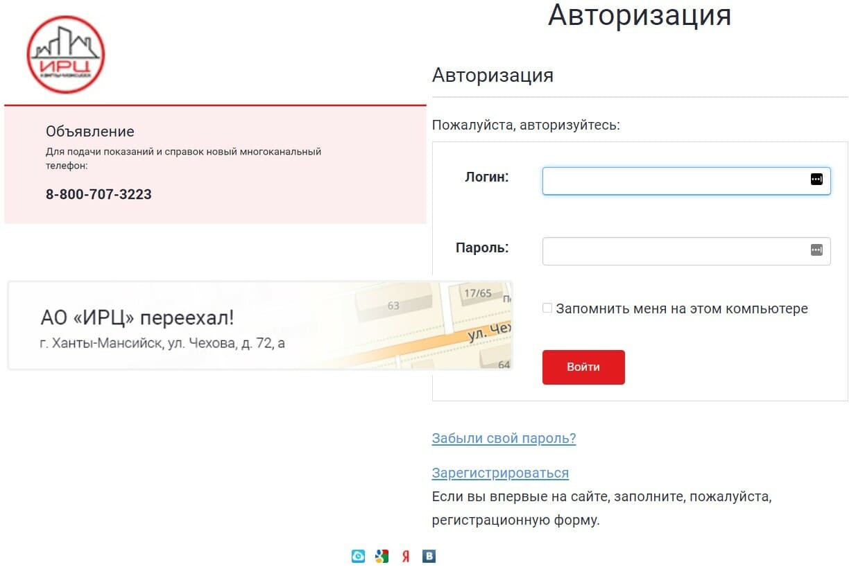 Налог.ру личный кабинет для физических лиц