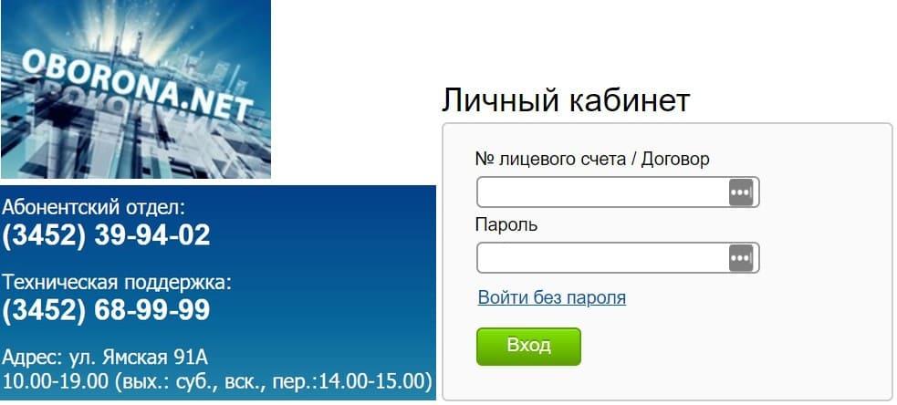 Дельта Телесистемы сайт