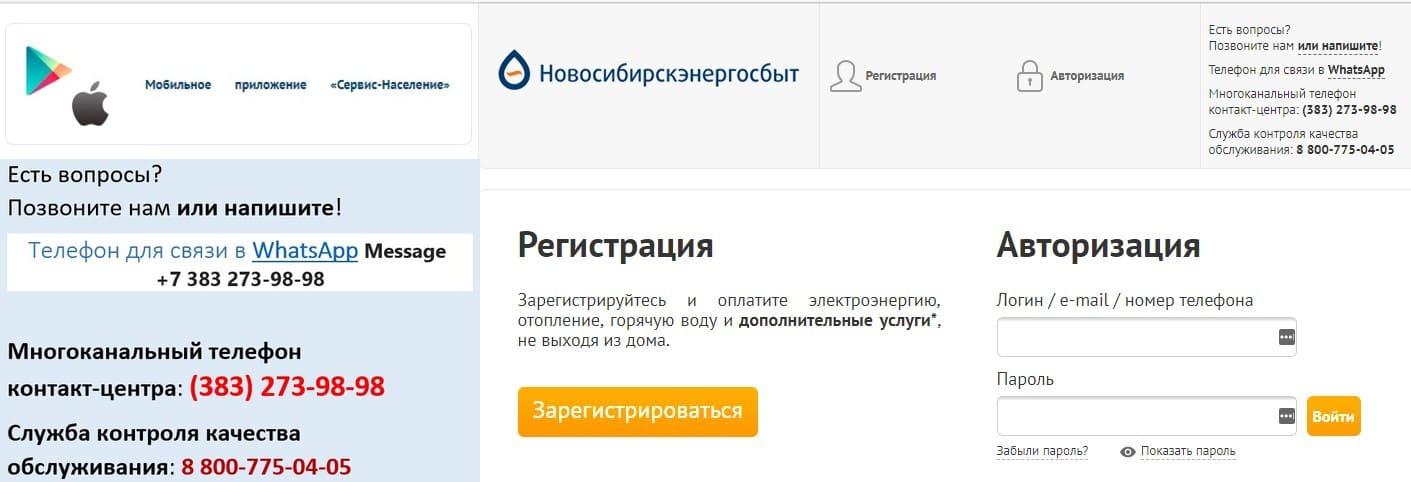 Ркс личный кабинет ленинградская область