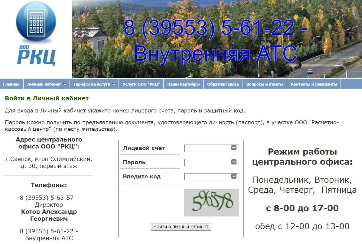 Работа онлайн саянск иностранные сайты веб модели