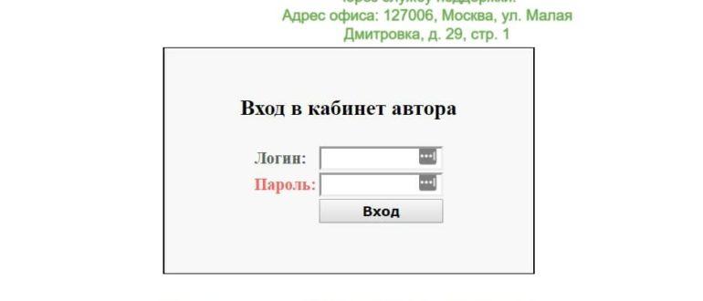 Проза Ру личный кабинет