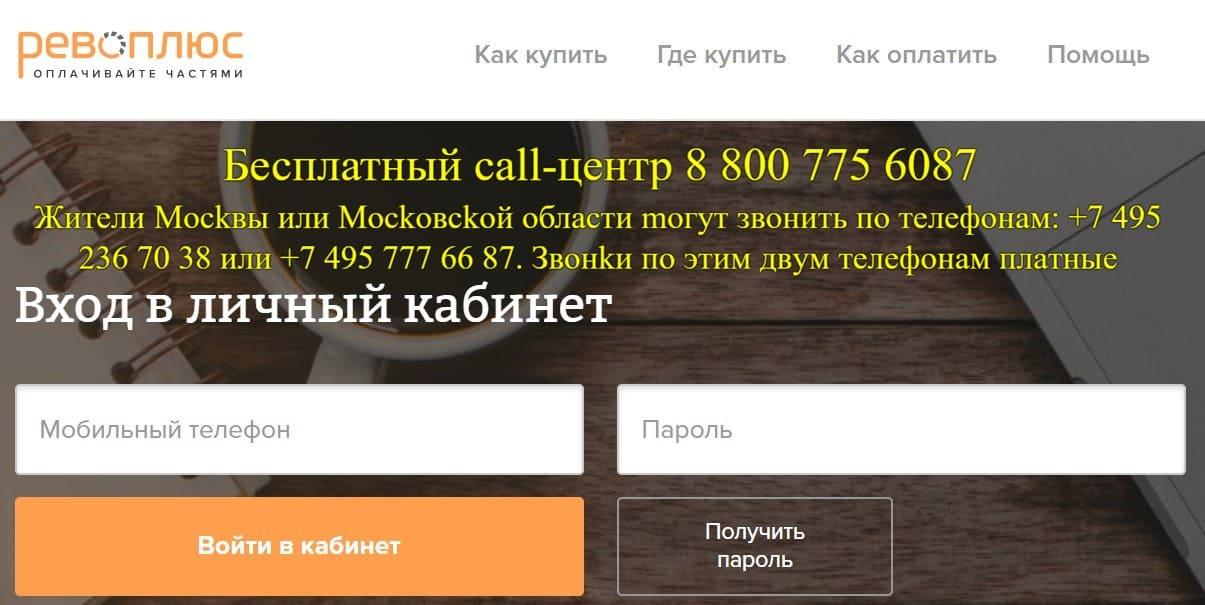 скачать карты для майнкрафт хоррор на русском со скримерами