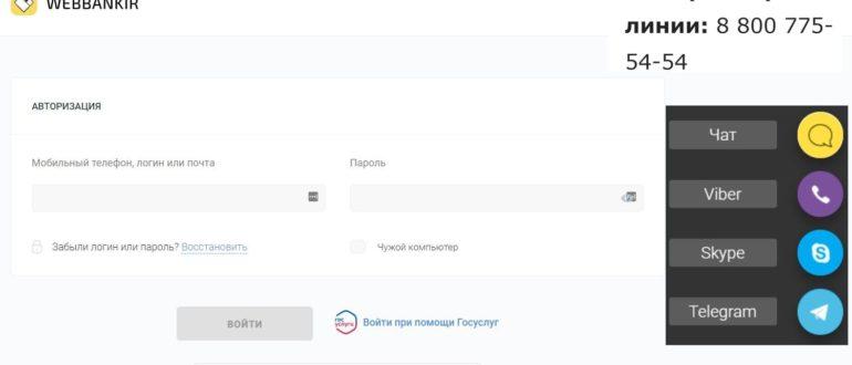 почта банк кредиты нижний новгород