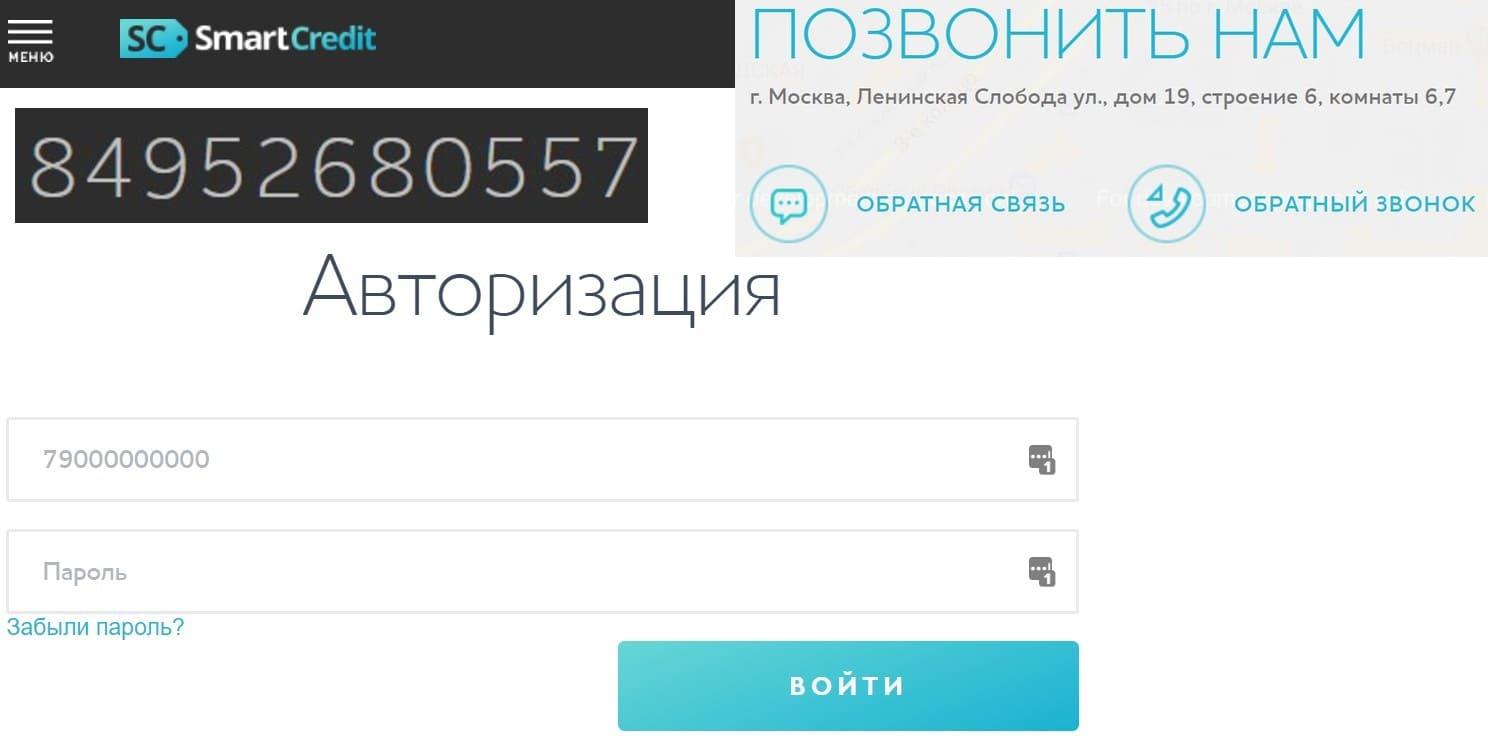 Кредит до 50000 рублей без справок и поручителей сбербанк