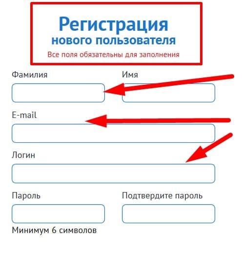 Зарегистрировать личный кабинет фонда капитального ремонта Московской области