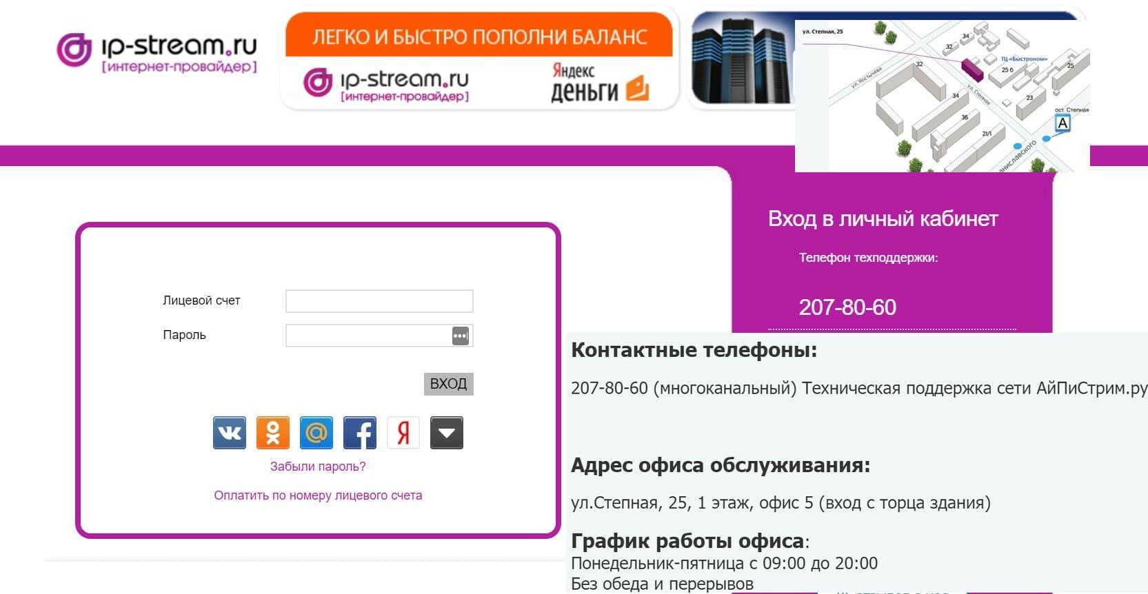 онлайн казино booi вход в личный кабинет