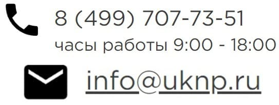 УК Новое Пушкино офисный телефон