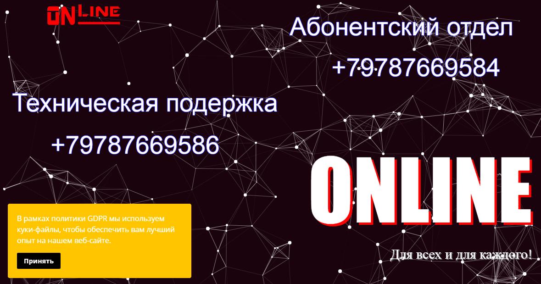 джанкой онлайн интернет личный кабинет