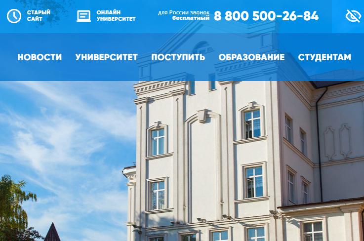 Тисби Казань личный кабинет