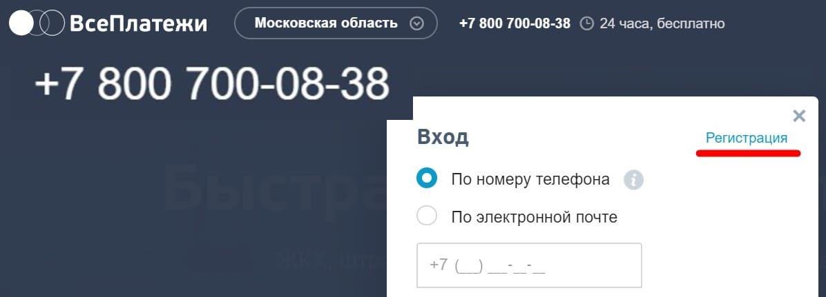 Vp Ru личный кабинет