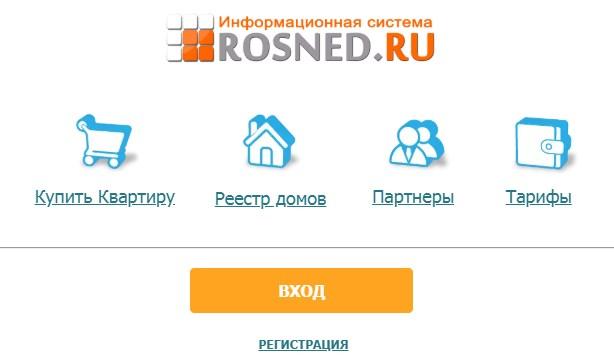 Роснед Киров личный кабинет
