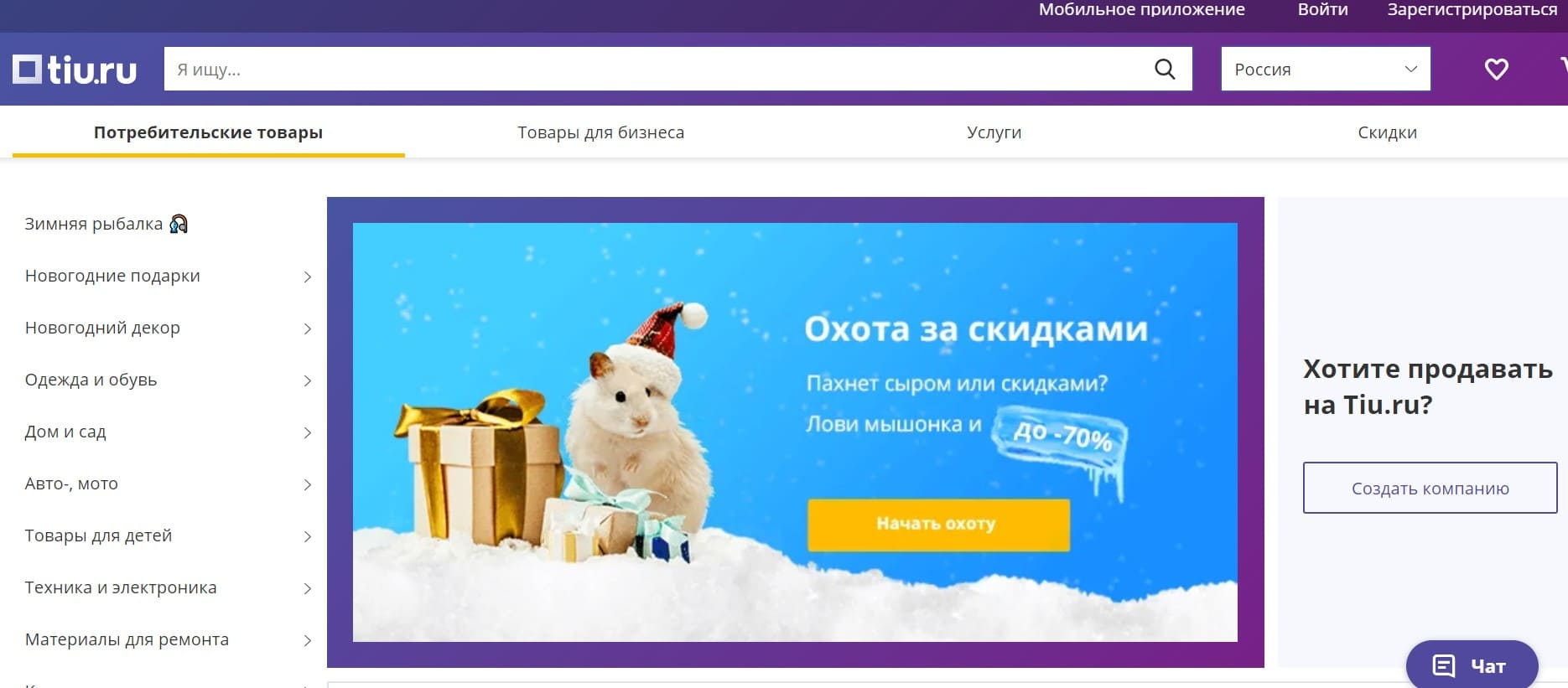 ТИУ Ру сайт