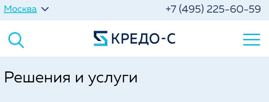 Credos ru