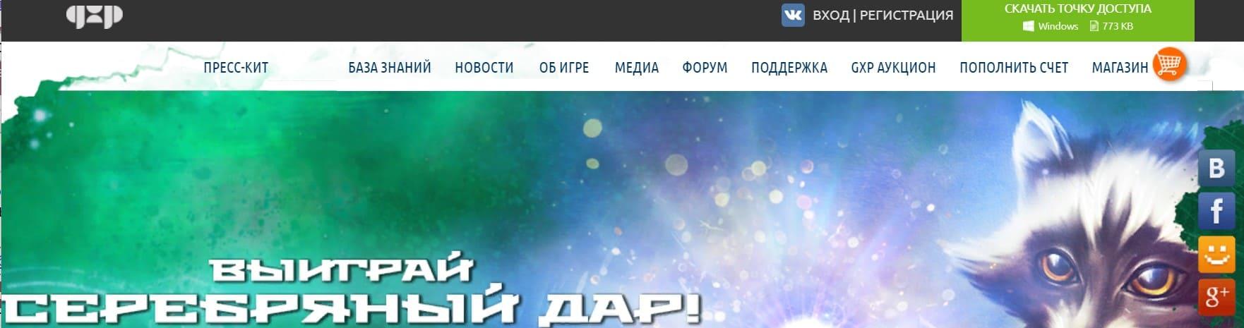 Сфера 3 Зачарованный мир сайт