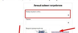 qp-lc.ru Владикавказ