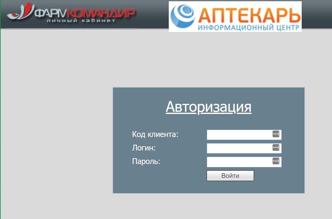 ФармКомандир сайт
