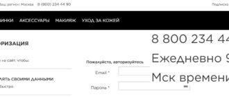 Кико Милано сайт