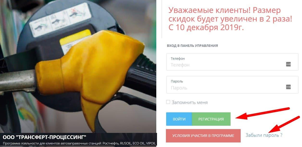Skidka61 ru