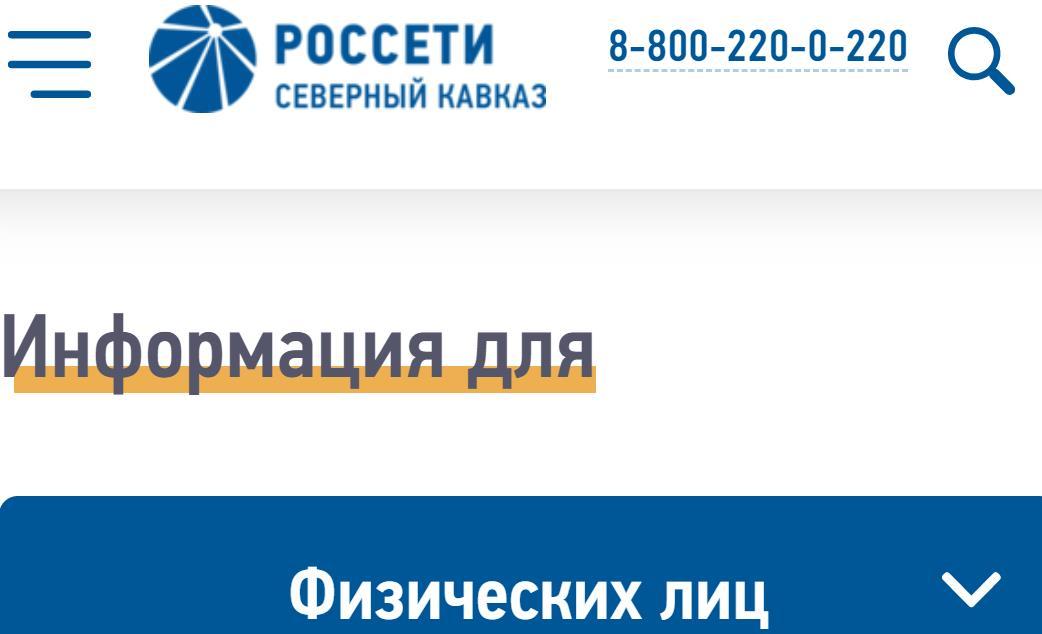 ЛК gp-lc.ru