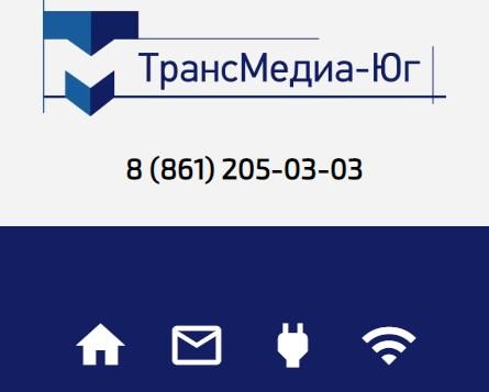 трансмедиа юг краснодар личный кабинет