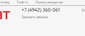 Арбат лайф Кострома сайт