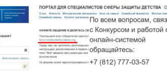Фонд Тимченко сайт