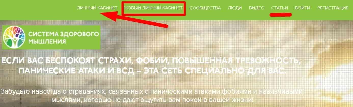 СЗМ Федоренко личный кабинет
