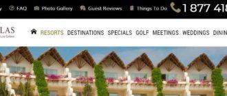 Grand Velas отель сайт