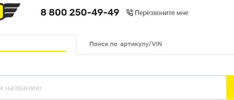 Bi bi Ru сайт