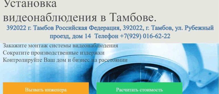 ellkor.ru