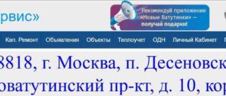НВ Сервис сайт