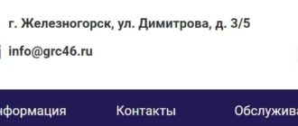 Grc46 сайт