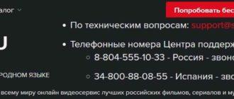 Start.Ru личный кабинет