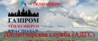 gel.kgte.ru