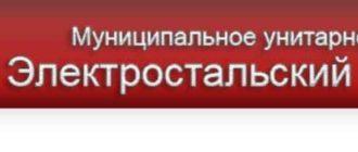 МУП ЭЦУ личный кабинет