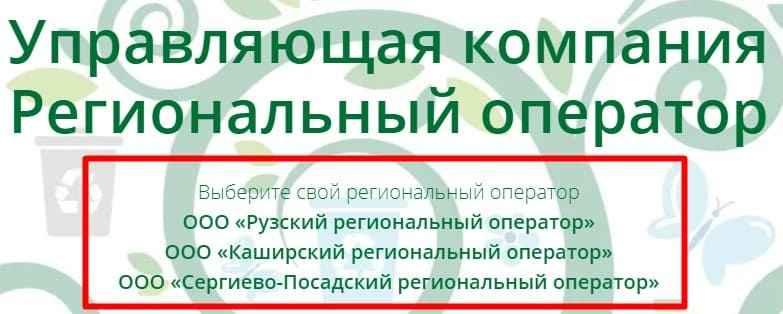 Regop.ru