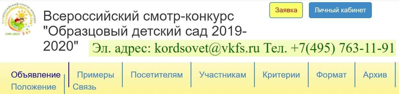 ЛК «7мп.рф»