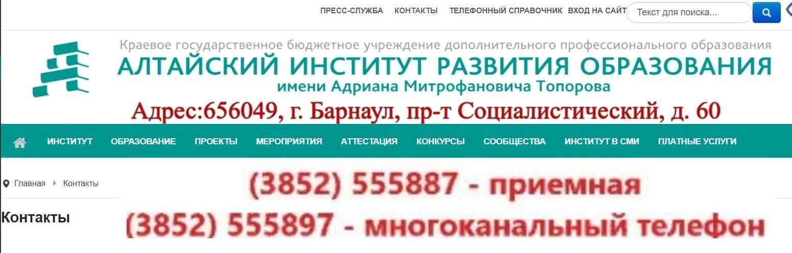sdo iro22 ru