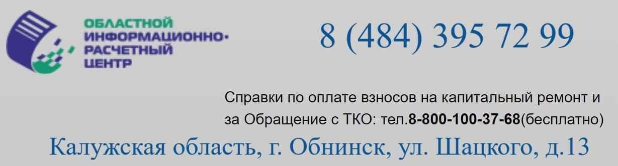 Oirc40 личный кабинет