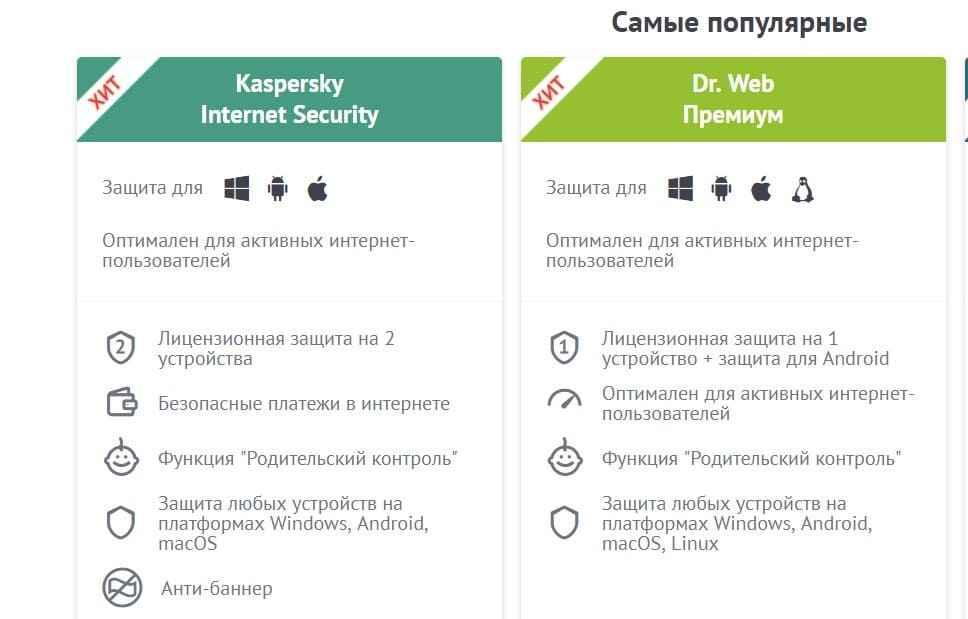 ttk.enaza.ru