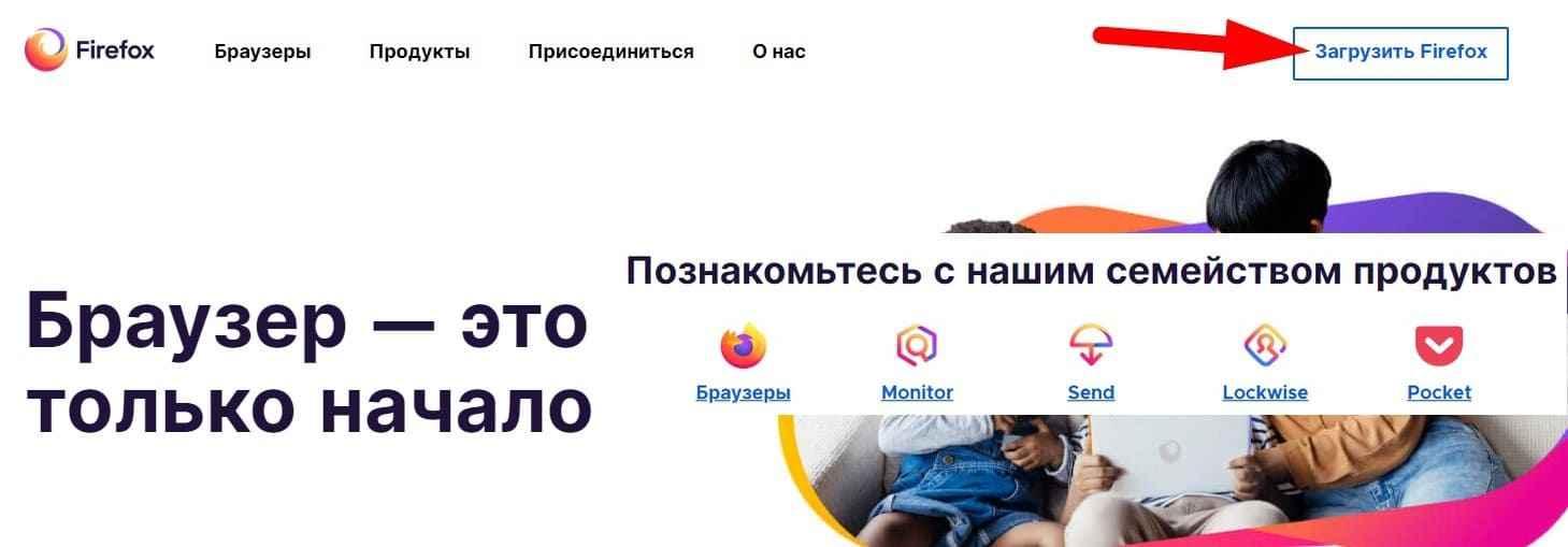 Mozilla Firefox личный кабинет