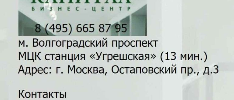 БЦ Капитал личный кабинет