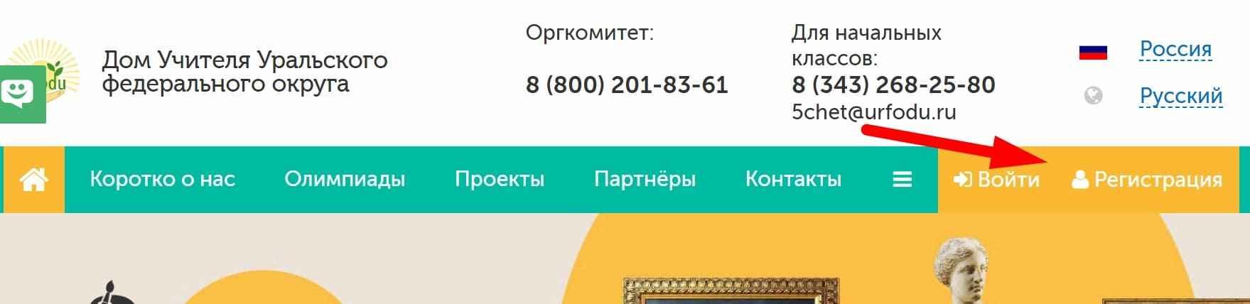 ЛК Олимпиада «Основы наук»