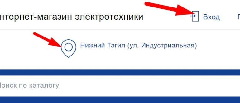 Русский Свет личный кабинет