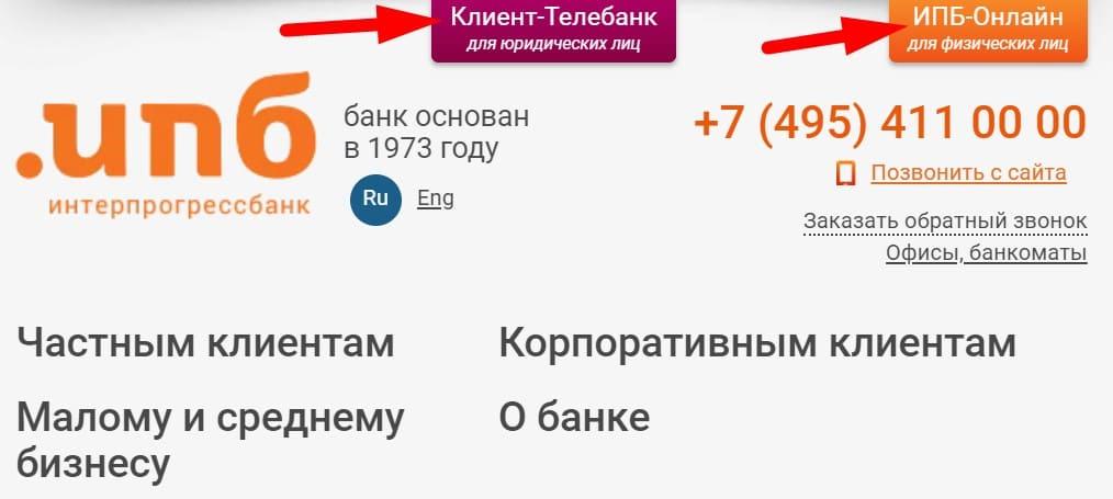 ЛК «ИПБ» Банк