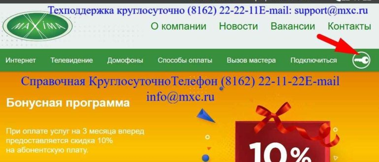 11111111111111111111111111111111