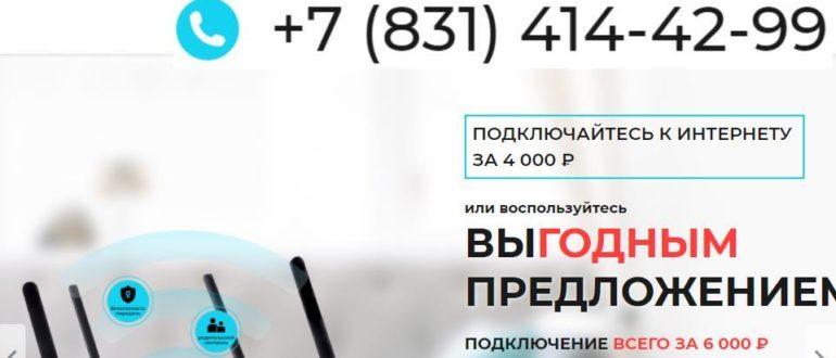 lk.home-tele.com
